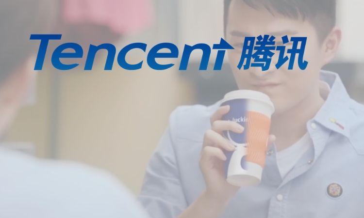 Tencent quiere revolucionar la publicidad incluyendo anuncios en películas y series ya estrenadas