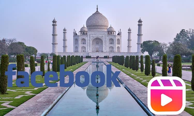 Facebook prueba a incorporar los reels de Instagram en su plataforma