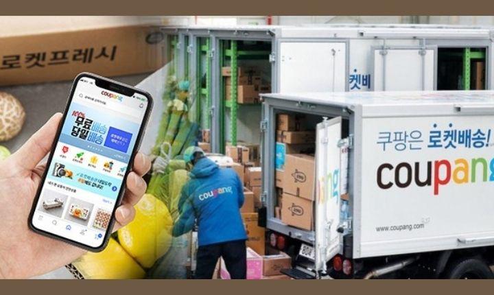 Así es Coupang, el gigante del eCommerce coreano en el punto de mira por sus condiciones laborales