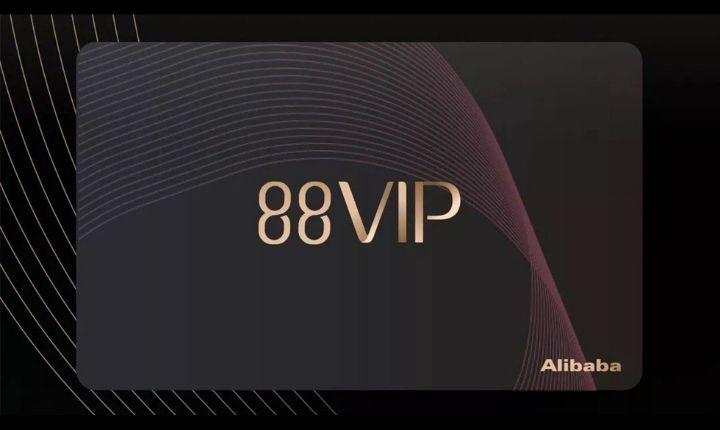 Cómo funciona 88VIP, la suscripción premium de Alibaba en China